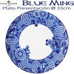 Plato Presentación Vista Alegre BLUE MING 33 cm Ø