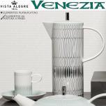 Vista Alegre Venecia, imágenes de Cafetera, Taza Café, Tetera, Taza Té y Bandejas de Pasta con Pie