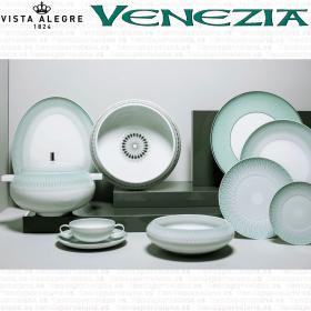 Piezas vajilla Venecia Vista Alegre Porcelana Verde y Plata
