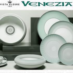 Piezas Vajilla Vista Alegre VENEZIA verde y plata