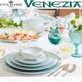 Vajilla + Café + Consomé (12 servicios) 108 piezas Vista Alegre VENEZIA