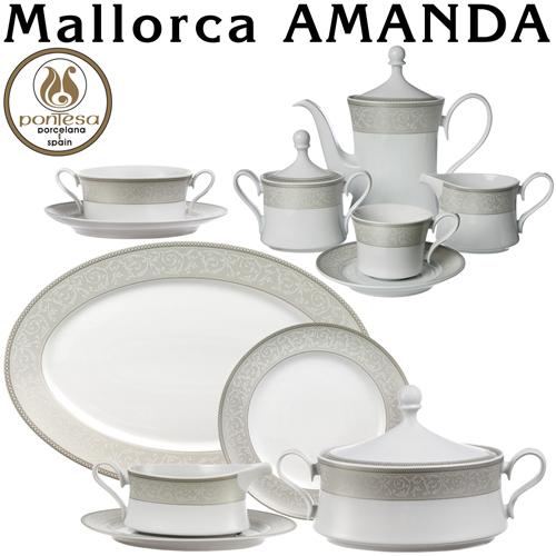 Vajillas Pontesa Santa Clara Porcelana Mallorca Amanda