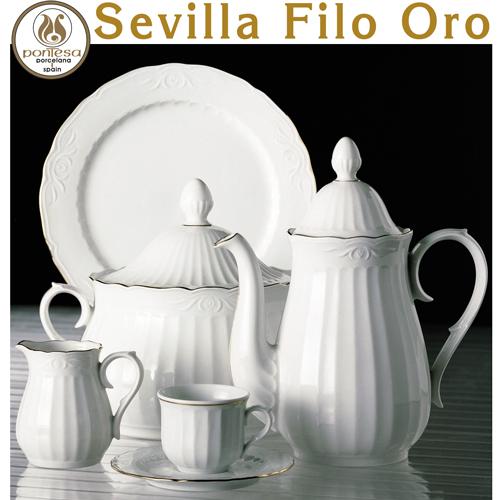 Vajillas Pontesa Santa Clara Sevilla Filo Reborde Oro