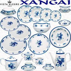 Cantao Xangai Vajillas 56 piezas