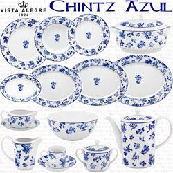 Vajilla Hogar Corte Ingles Vista Alegre Chintz Azul